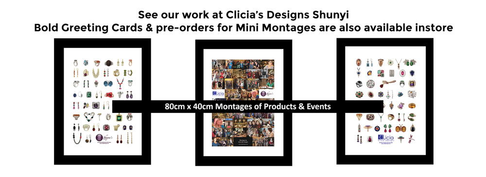Shunyi Corporate Montages