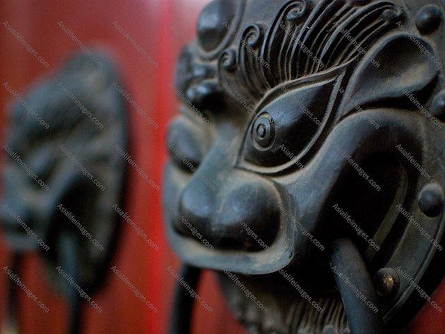 Red Door Knocker